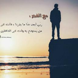 تصميمي صباح_الخير