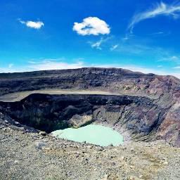elsalvador vacation2016 sntanavolcano niceview hiking